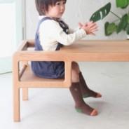 Un seggiolone ad altezza di bambino